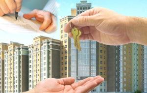 Как продать квартиру быстро в новостройке