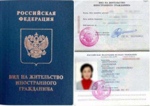 Как получить вид на жительство граждан азербайджана в 2021 году