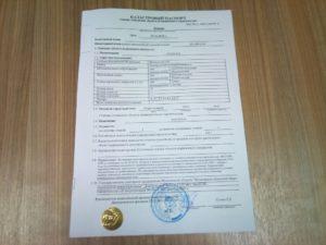 Как получить кадастровый паспорт на здание