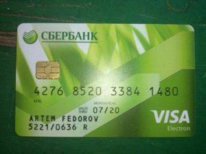 Утеря карты сбербанк
