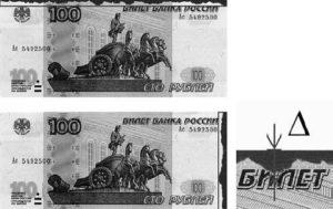 Признаки ветхих банкнот