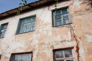 Как узнать признан ли дом аварийным