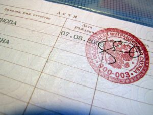 Как записать ребенка в паспорт родителей