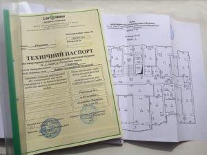 Технический паспорт на квартиру срок изготовления