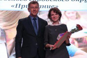 Премия по итогам года