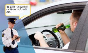 Повторное лишение прав за вождение в нетрезвом виде 2021 казахстан