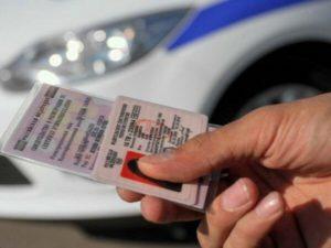 С 3 августа вырастет госпошлина за водительское удостоверение и ряд других документов