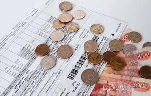 Долги за коммунальные услуги челябинск узнать