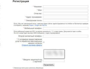 Адрес прописки по фамилии