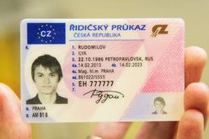 Водительское удостоверение для граждан снг новый закон 2021