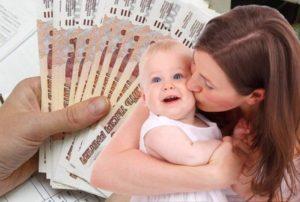 Сумму материнского капитала решили увеличить