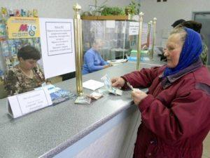 Где можно пересчитать пенсию кроме пенсионного фонда