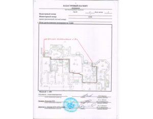 Восстановить кадастровый паспорт на квартиру где