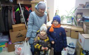 Центр помощи малоимущим семьям