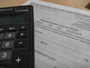Медицинские справки для водителей – требования, срок годности и нововведения 2021 года
