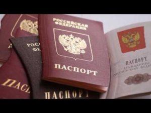 В каком году стали выдавать паспорт в 14 лет