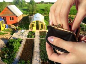 Налог на загородный дом 2021