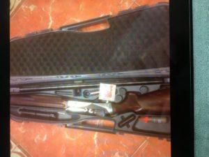 Регистрация ружья после покупки