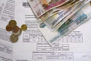 Взыскание квартплаты с зарегистрированных лиц