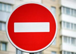 Кирпич знак дорожный