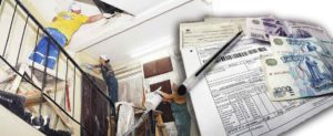 Взносы за капитальный ремонт в новостройке