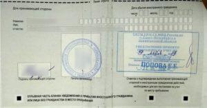 Как снять с учета иностранного гражданина