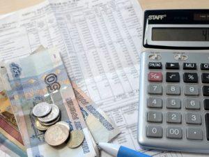 В 2021 году увеличатся тарифы по НВОС