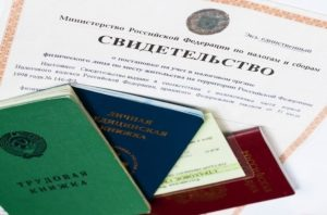 Что нужно чтобы поменять паспорт после замужества
