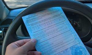 Порядок прохождения водительской медкомиссии 2021