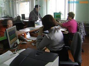 Обучение через центр занятости населения в 2021 году