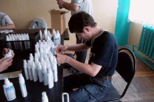 Работа на дому для инвалидов 1 группы в москве