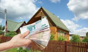 Налог на загородный дом 2019