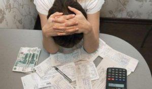 Невыплата кредита последствия
