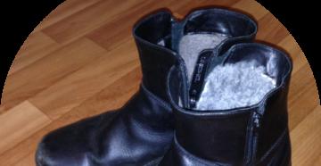 Юничел гарантия на обувь зимнюю гост