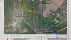 Ветерану боевых действий в чечне как получить земельный участок